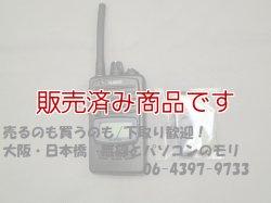 画像1: 【中古/免許不要 乾電池1本で使用可 (2)】DJ-P221 47ch 中継対応 防浸型 特定小電力トランシーバー/アルインコ