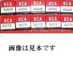 画像1: 【新品 未開封品】12AX7/ECC83   真空管 ナショナル/松下 カラー箱