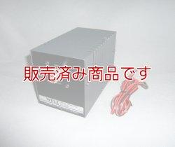 画像1: ダミーロード  50Ω 500W WELZ   CT-530
