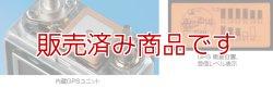 画像2: 生産完了【新品】JVCケンウッド TH-D72 KENWOOD