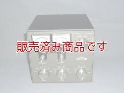 画像1: 東京ハイパワー HC-200L HF帯 アンテナチューナー/ダミーロード内蔵