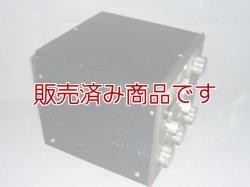 画像3: 東京ハイパワー HC-200L HF帯 アンテナチューナー/ダミーロード内蔵
