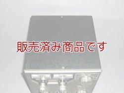 画像2: 東京ハイパワー HC-200L HF帯 アンテナチューナー/ダミーロード内蔵