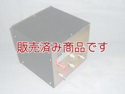 画像4: 東京ハイパワー HC-200L HF帯 アンテナチューナー/ダミーロード内蔵