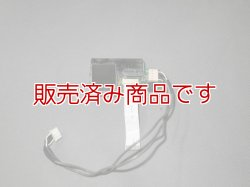 画像1: 【中古】アイコム UT-106 IC-706MK2/706MK2G/PCR1000/910/R75他用受信DSPユニット