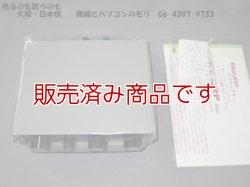 画像2: 【新品・未使用】ミズホ KX-QRP ピコカップラー