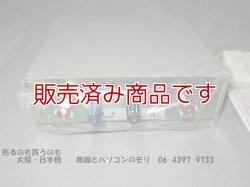 画像3: 【新品・未使用】ミズホ KX-QRP ピコカップラー