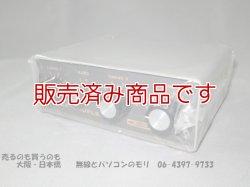 画像4: 【新品・未使用】ミズホ KX-QRP ピコカップラー