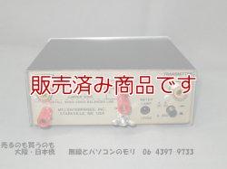 画像3: 【中古】MFJ-971 HF帯アンテナチューナー QRPポジション付き