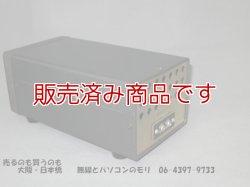 画像3: 【中古】トリオ SP-120  外部スピーカー