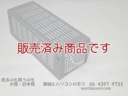 画像4: 【中古】MFJ ダミーロード MFJ-264 1.5KW