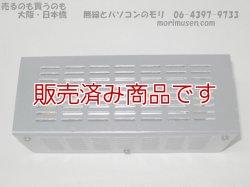 画像3: 【中古】MFJ ダミーロード MFJ-264 1.5KW