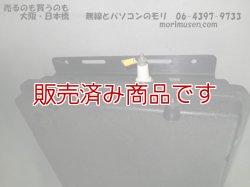 画像3: 【中古】SG-230  屋外設置型オートアンテナチューナー SGC製(USA)/どのメーカーにも使用可
