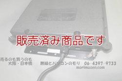 画像4: 【中古】SG-230  屋外設置型オートアンテナチューナー SGC製(USA)/どのメーカーにも使用可