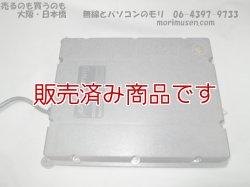 画像2: 【中古】SG-230  屋外設置型オートアンテナチューナー SGC製(USA)/どのメーカーにも使用可