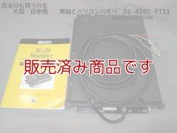 画像1: 【中古】SG-230  屋外設置型オートアンテナチューナー SGC製(USA)/どのメーカーにも使用可