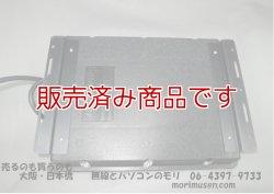 画像5: 【中古】SG-230  屋外設置型オートアンテナチューナー SGC製(USA)/どのメーカーにも使用可