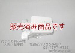 画像1: 【中古】AG-25 144MHz帯アンテナ直下型受信プリアンプ/アイコム