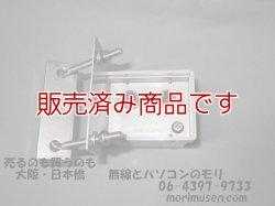 画像2: 【中古】AG-25 144MHz帯アンテナ直下型受信プリアンプ/アイコム