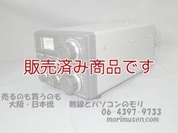 画像1: 【中古】AT-230 ワークバンド対応 HFアンテナチューナー/トリオ