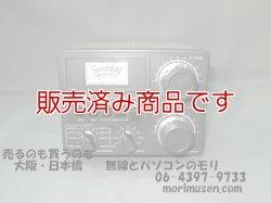 画像2: 【中古】AT-230 ワークバンド対応 HFアンテナチューナー/トリオ