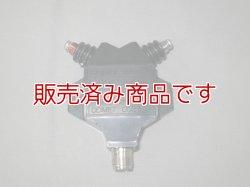 画像2: 【未使用/送料無料】バラン CBL-2000 0.5〜60MHz 2KW/コメット