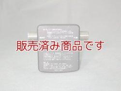 画像2: 【中古/送料無料】SX27P SWR&POWER計 144/430MHz用/DIAMOND