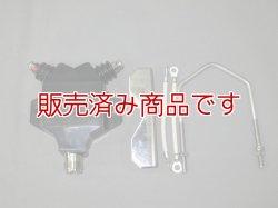 画像1: 【未使用/送料無料】バラン CBL-2000 0.5〜60MHz 2KW/コメット