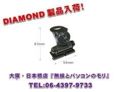 画像1: 【新品/即納】K416 トランク・ハッチバック用基台(可倒式ミディサイズベース) 3軸変角機構付 (K-416) DIAMOND ダイヤモンド / 第一電波工業株式会社