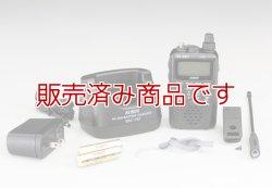 画像4: 【新品★下取りでさらに安く】DJ-X81 0.1〜1300MHz ワンセグTV音声・EWS受信対応レシーバー アルインコ