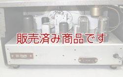 画像4: 【中古】S-38C 通信型受信機/ハリクラフターズ  hallicrafters