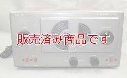 画像2: 【中古】S-38C 通信型受信機/ハリクラフターズ  hallicrafters