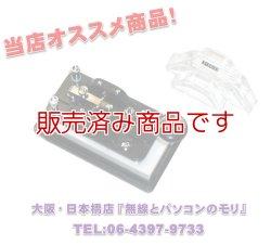 画像1: 【新品/即納】ハイモンド HK-702 (HK702) 縦振れ電鍵/HI-MOUND CW・モールス・パドル