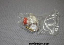 画像2: 【新品】TNCコネクター ◆切手払い可