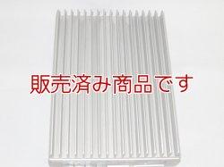 画像3: 【中古】HL-120V  144MHz 出力110W パワーアンプ/東京ハイパワー
