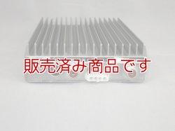 画像5: 【中古】HL-120V  144MHz 出力110W パワーアンプ/東京ハイパワー