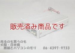 画像1: 【中古】HL-37V  144MHz 出力30W パワーアンプ/東京ハイパワー