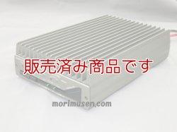 画像3: 【中古】HL-728D 東京ハイパワー 144/430MHzリニア★100W出力
