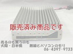 画像1: 【中古】HL-728D 東京ハイパワー 144/430MHzリニア★100W出力