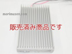画像2: 【中古】HL-728D 東京ハイパワー 144/430MHzリニア★100W出力