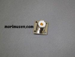 画像1: 【新品】M型 レセプタクル 角座◆切手払い可