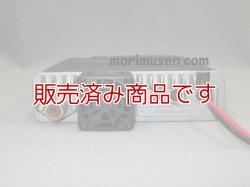 画像4: 【中古/新スプリアス】アイコム ID-880D 144/430MHz 出力50W デジタルトランシーバー/D-STAR対応