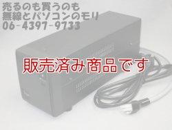 画像1: 【中古】アイコム PS-125 25A 安定化電源