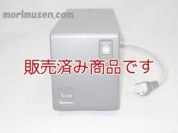 画像2: 【中古】アイコム PS-125 25A 安定化電源