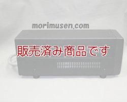 画像4: 【中古】アイコム PS-125 25A 安定化電源