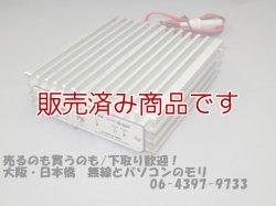 画像1: 【中古】HL-206V 50MHz帯 200W オールモードパワーアンプ /東京ハイパワー