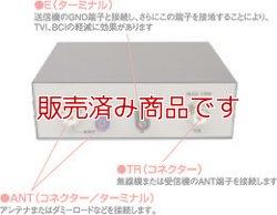 画像4: 最安値挑戦中!【新品/即納】コメット CAT-10 アンテナカプラー 3.5〜50MHz用  COMET