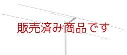 画像1: ★送料無料【未使用】CA-52HB コメット 2エレHB9CV 50〜53MHz 400W SSB 50MHz モノバンド 八木アンテナ COMET
