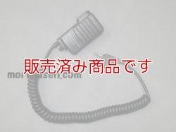 画像1: 【中古】CMP115 ハンディトランシーバー用 スピーカーマイク /スタンダード