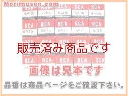 画像1: RCA  6AK5W/5654 真空管  6AK5 EF95
